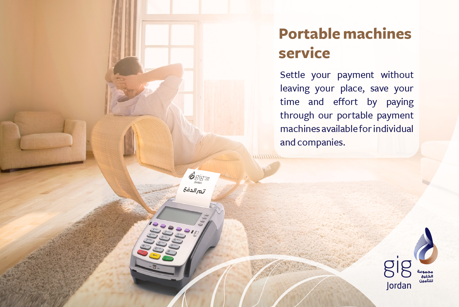 A New Payment Service Through Portable Machines Offered By Gig - Jordan