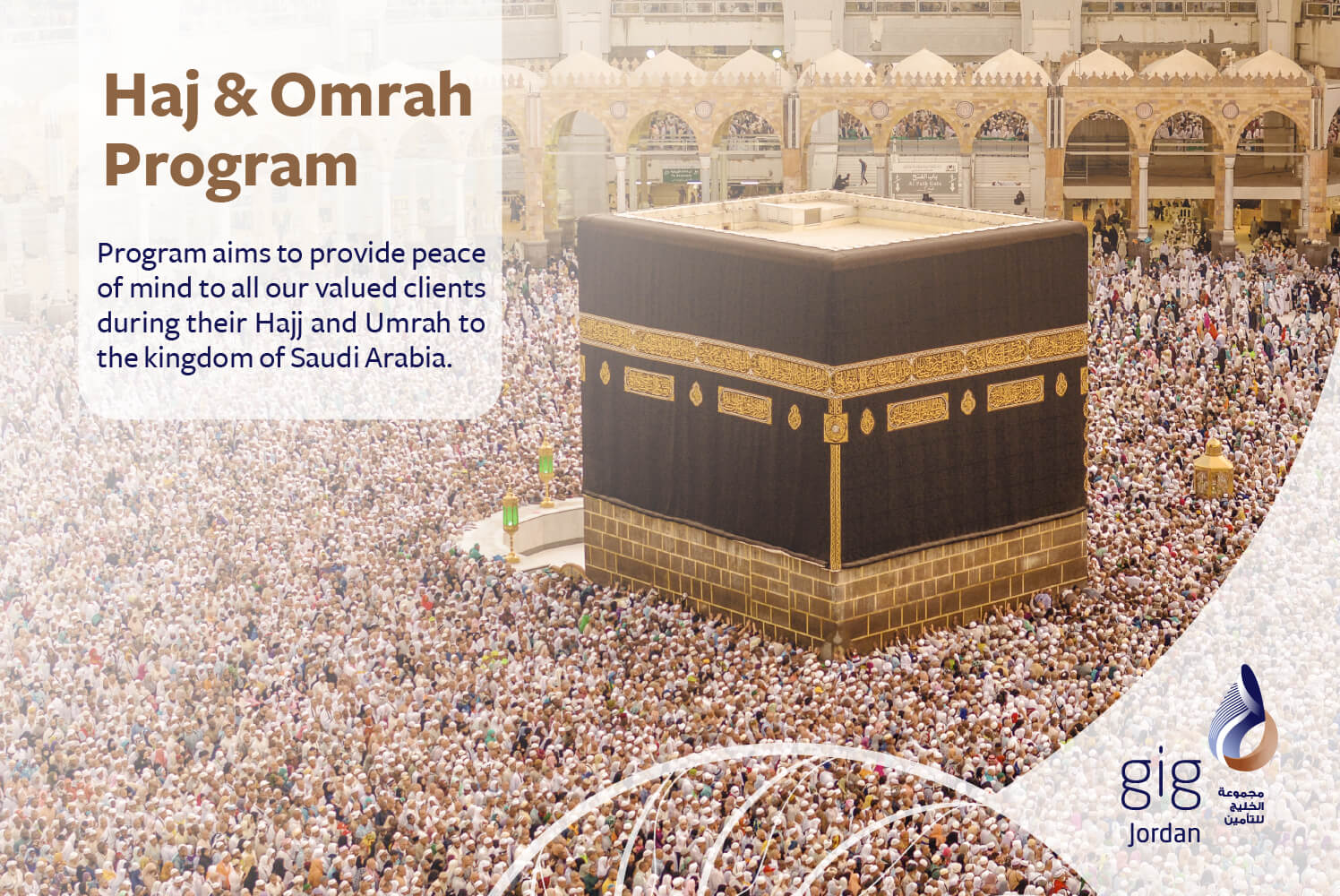 Hajj and Umrah program