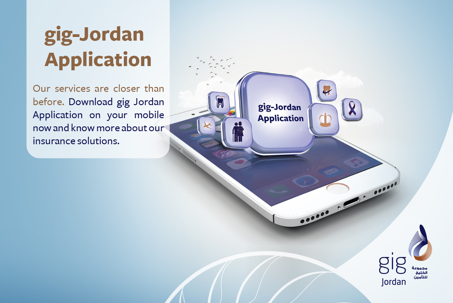 gig – Jordan launches gig Jordan new Application on smart phones