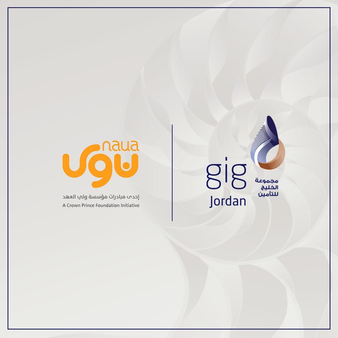 gig-Jordan Donates to  (Naua Platform) - A Crown Prince Foundation Initiative